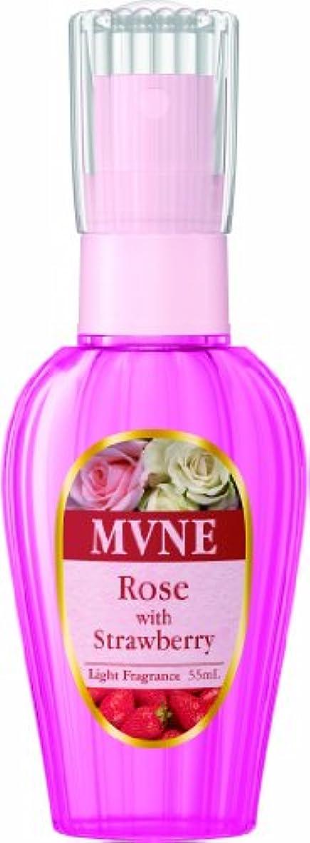 MVNE(ミューネ) ライトフレグランス ローズwithストロベリー 55ml