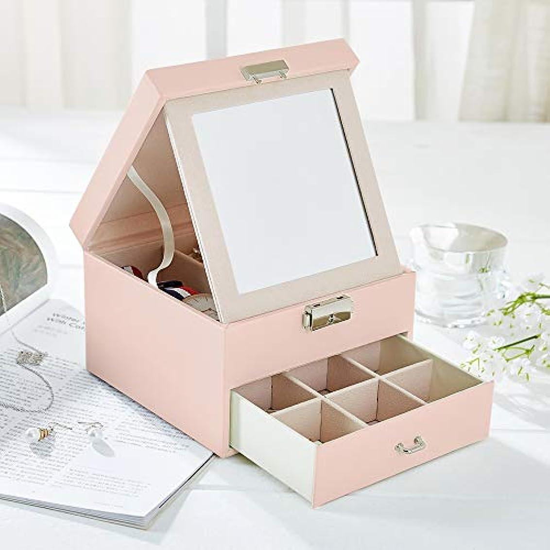 睡眠複雑でない散文Diolan ジュエリー収納ケース ジュエリーボックス ミラー付き 2段収納 イヤリング 指輪 腕時計などを収納できる (ピンク)