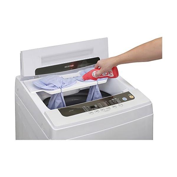 アイリスオーヤマ 全自動洗濯機 一人暮らし 5...の紹介画像9