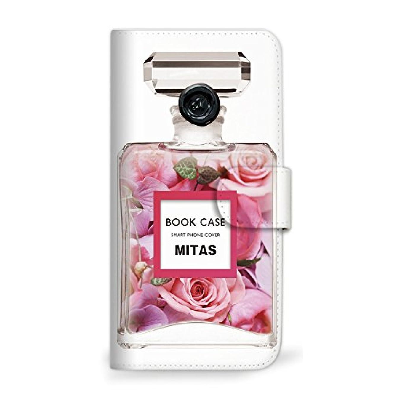 謝る意外凍るmitas iPhone7Plus ケース 手帳型  香水 2 花 花柄 花がら フラワー 花B (250) SC-0172-B/iPhone7Plus