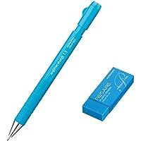 コクヨ シャープペン (1.3mm) 消しゴム 推し色セット 青