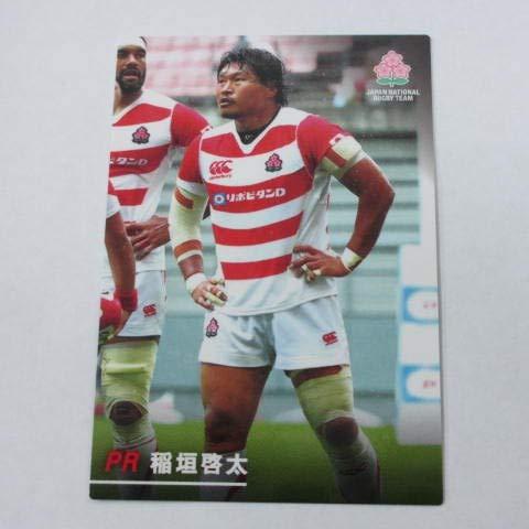 カルビー2019 ラグビー日本代表チップス■レギュラーカード■03/稲垣啓太/Keita Inagaki/PR