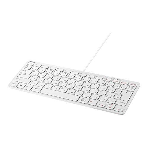 BUFFALO コンパクトモデル テンキーレス 有線キーボード ホワイト BSKBU305WH 【Windows/PS4対応】