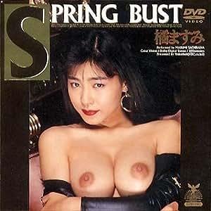 SPRING BUST 橘ますみ   [DVD] TBD-012