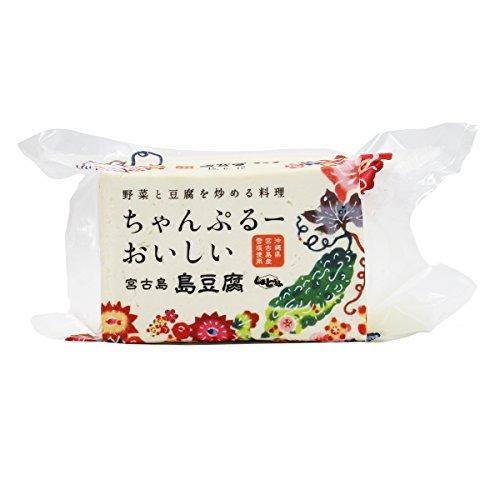 ちゃんぷるーおいしい島豆腐 (中) 400g×12個(1ケース) 宮古島しまとうふ 大豆本来の旨みをいかした深みのある味わい 沖縄の島豆腐特有の食感 雪塩入りでミネラルも豊富な伝統的なお豆腐