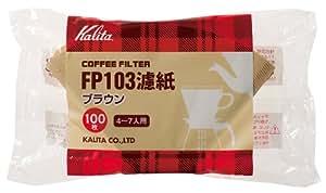 カリタ コーヒーフィルター FP103濾紙(4~7人用) 100枚入り ブラウン 2袋セット #15087