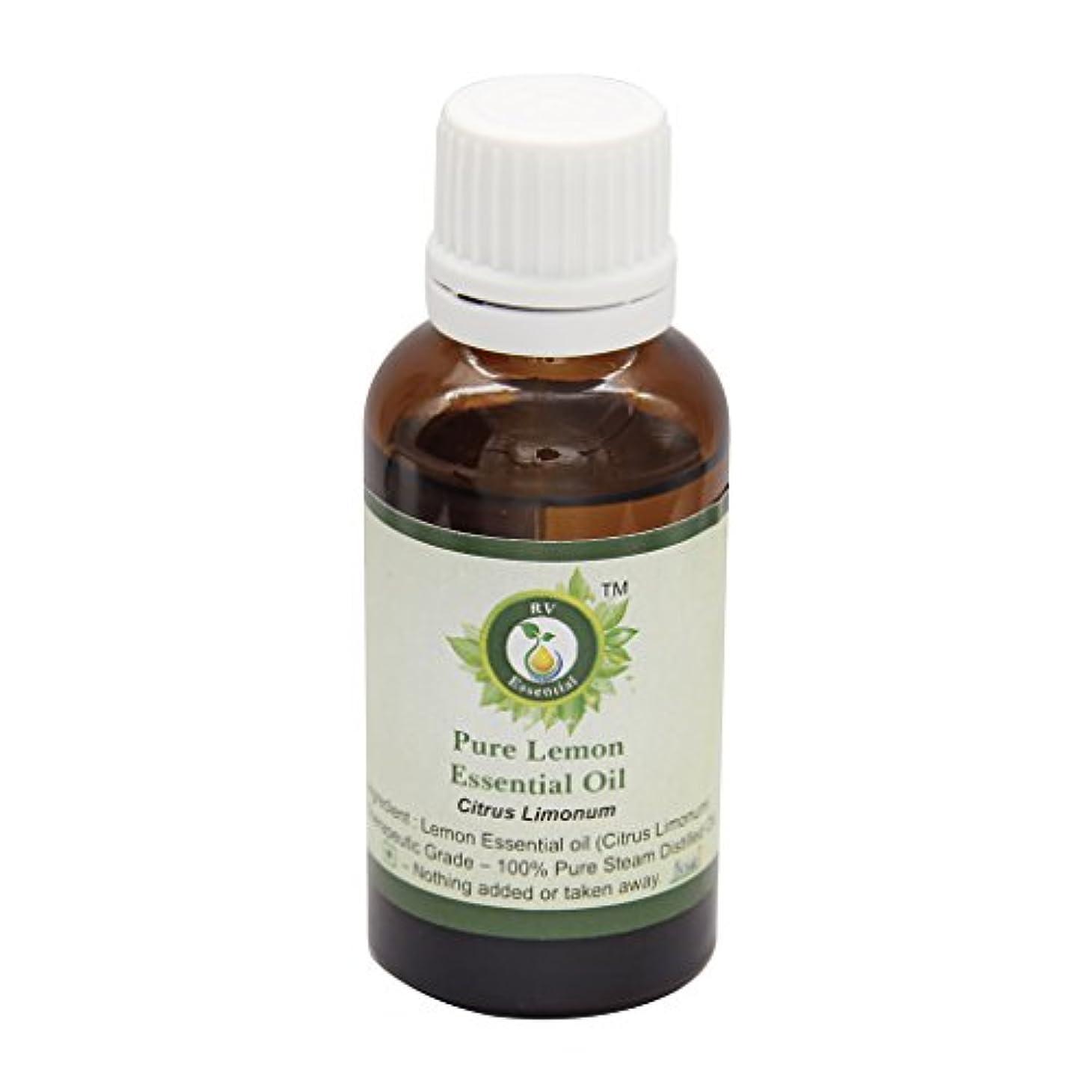 R V Essential ピュアレモンエッセンシャルオイル15ml (0.507oz)- Citrus Limonum (100%純粋&天然スチームDistilled) Pure Lemon Essential Oil