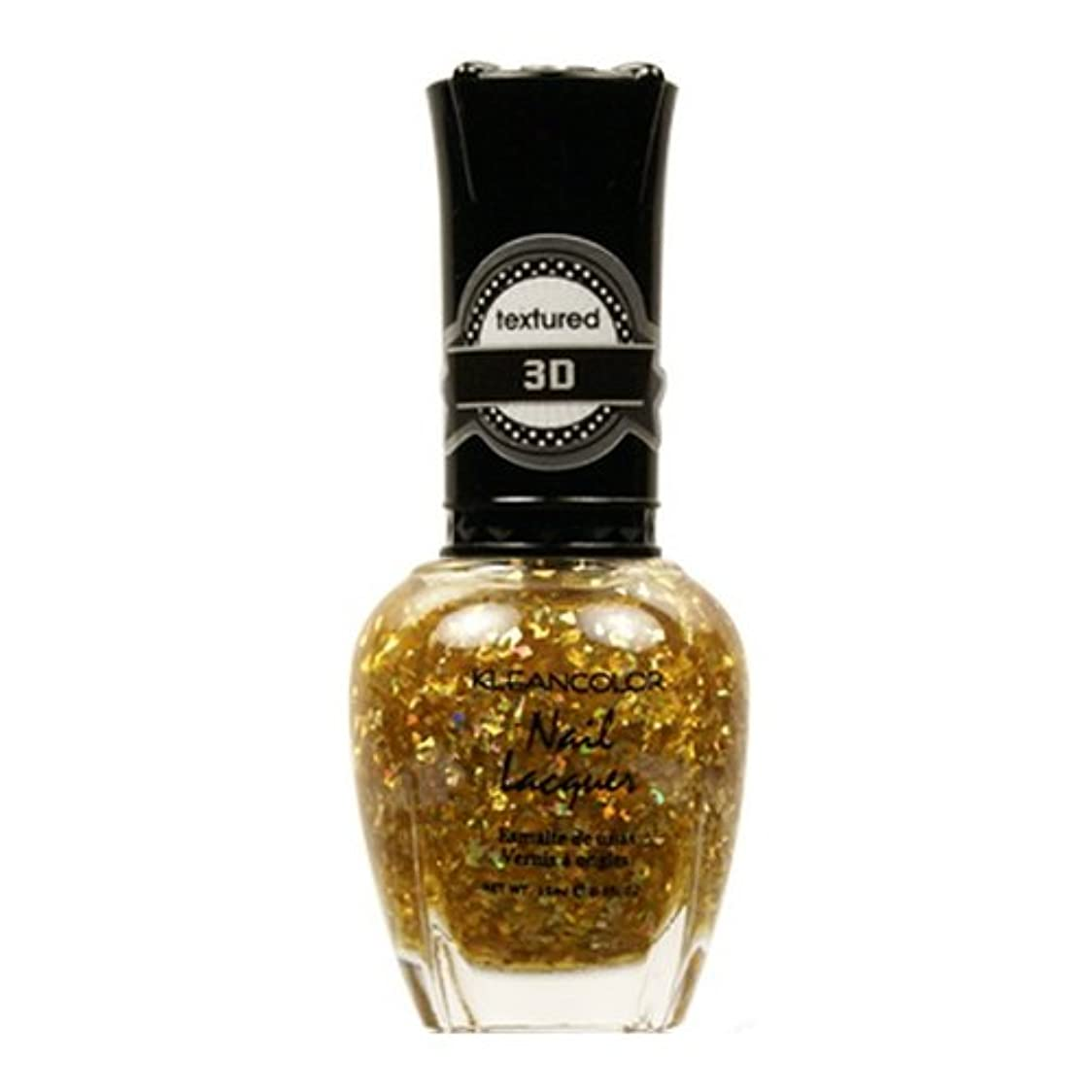 KLEANCOLOR 3D Nail Lacquer - Almost Good As Gold (並行輸入品)