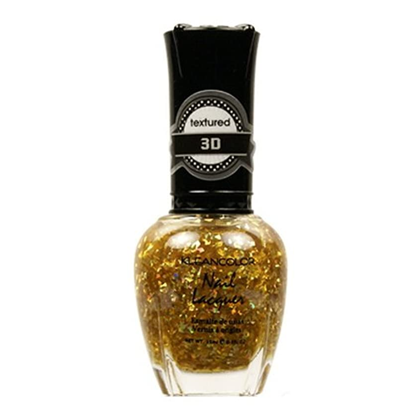ブリーク乞食模倣(6 Pack) KLEANCOLOR 3D Nail Lacquer - Almost Good As Gold (並行輸入品)