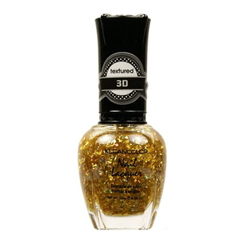不器用ヒューム類推(6 Pack) KLEANCOLOR 3D Nail Lacquer - Almost Good As Gold (並行輸入品)