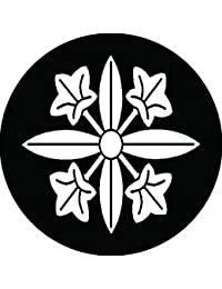 家紋シール 四つ葉竜胆菱紋 布タイプ 直径40mm 6枚セット NS4-1677
