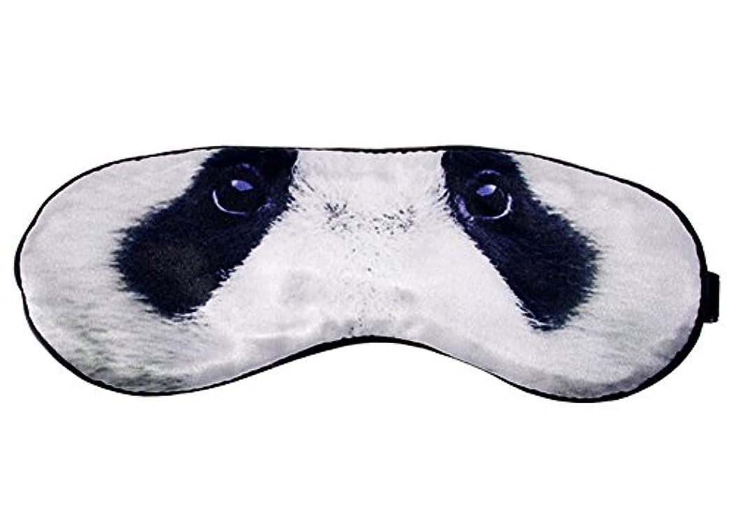 クリエイティブシルク漫画?アイスリープパンダのアイシェードの目隠しシェードカバーマスク