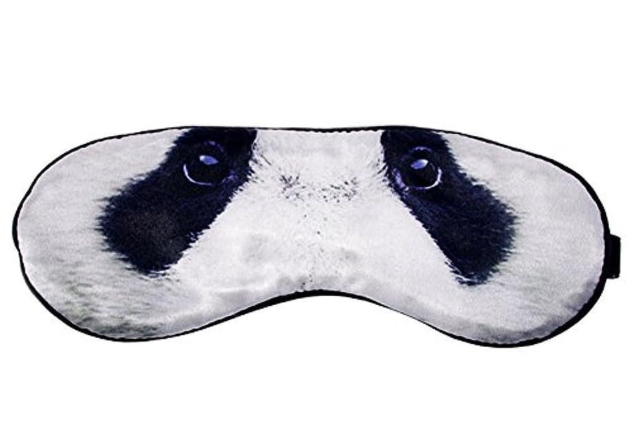 退化するアナリスト他の場所旅行や昼寝のための睡眠用弾性アイシェード目隠し用クールパンダシルクアイマスク