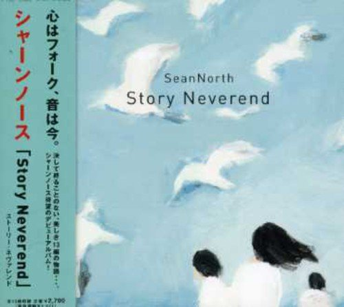Story Neverendの詳細を見る