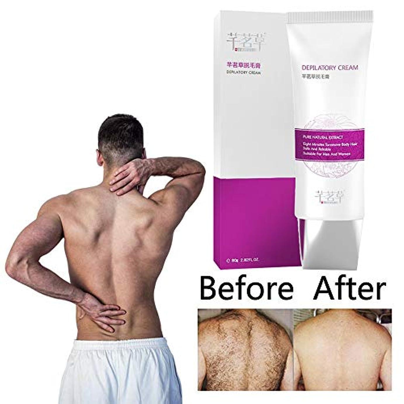 引き金地平線促進する脱毛 温和無痛 敏感肌適当な、 脱毛スプレースーパーナチュラル痛みのないパーマネント脱毛クリームソフトスキン、安全で便利、細かい髪を取り除き、メイクをより親しみやすくする
