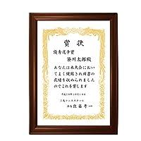 GraduationMall 写真用 額縁 卒業式 記念 木製賞状額 軽量・スタンド付 A4