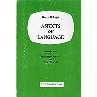 ことばの諸相 Aspect of Language