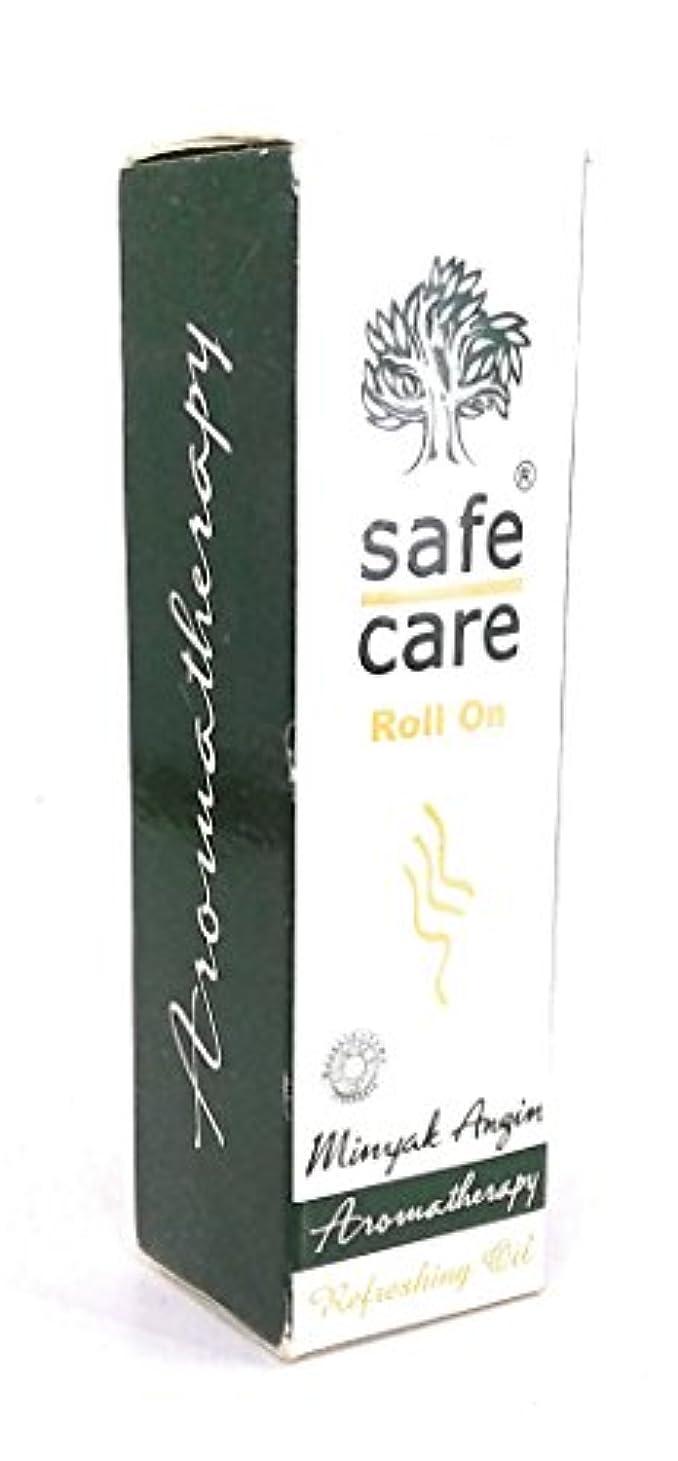 精神医学モンキーアラスカSafe&Care 爽やかなオイルアロマセラピーの安全なケアロール、10ミリリットル(6パック)