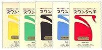 タカハシ スワンタッチ 5色1組×3セット + あぶらとり紙セット
