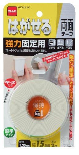 「ニトムズ」 はがせる両面テープ 強力固定用 厚手 15mm×2m T3950