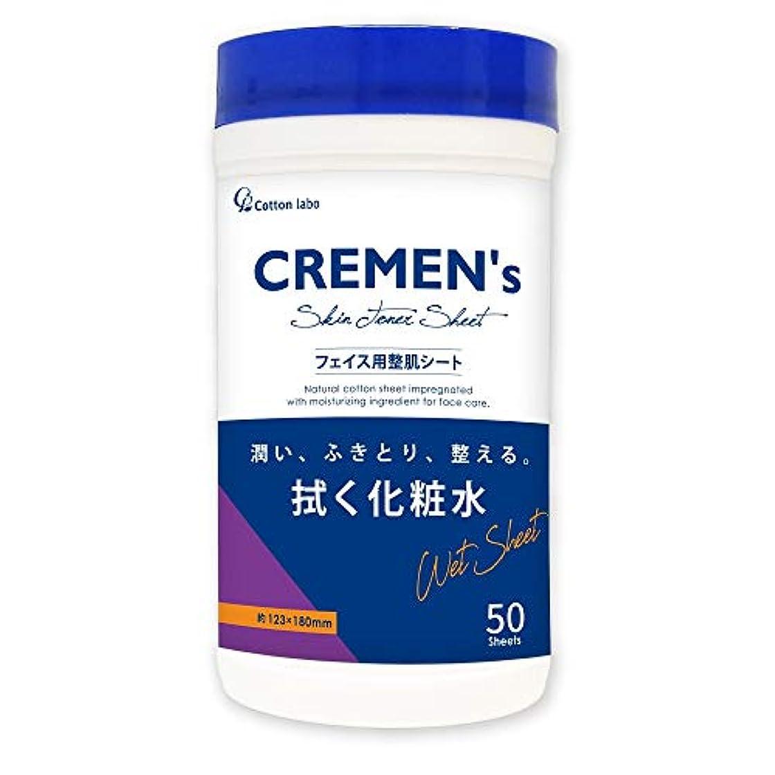 虫コントロール抗議CREMEN's(クレメンズ) フェイス用ふきとりシート スキントナーシート 50枚