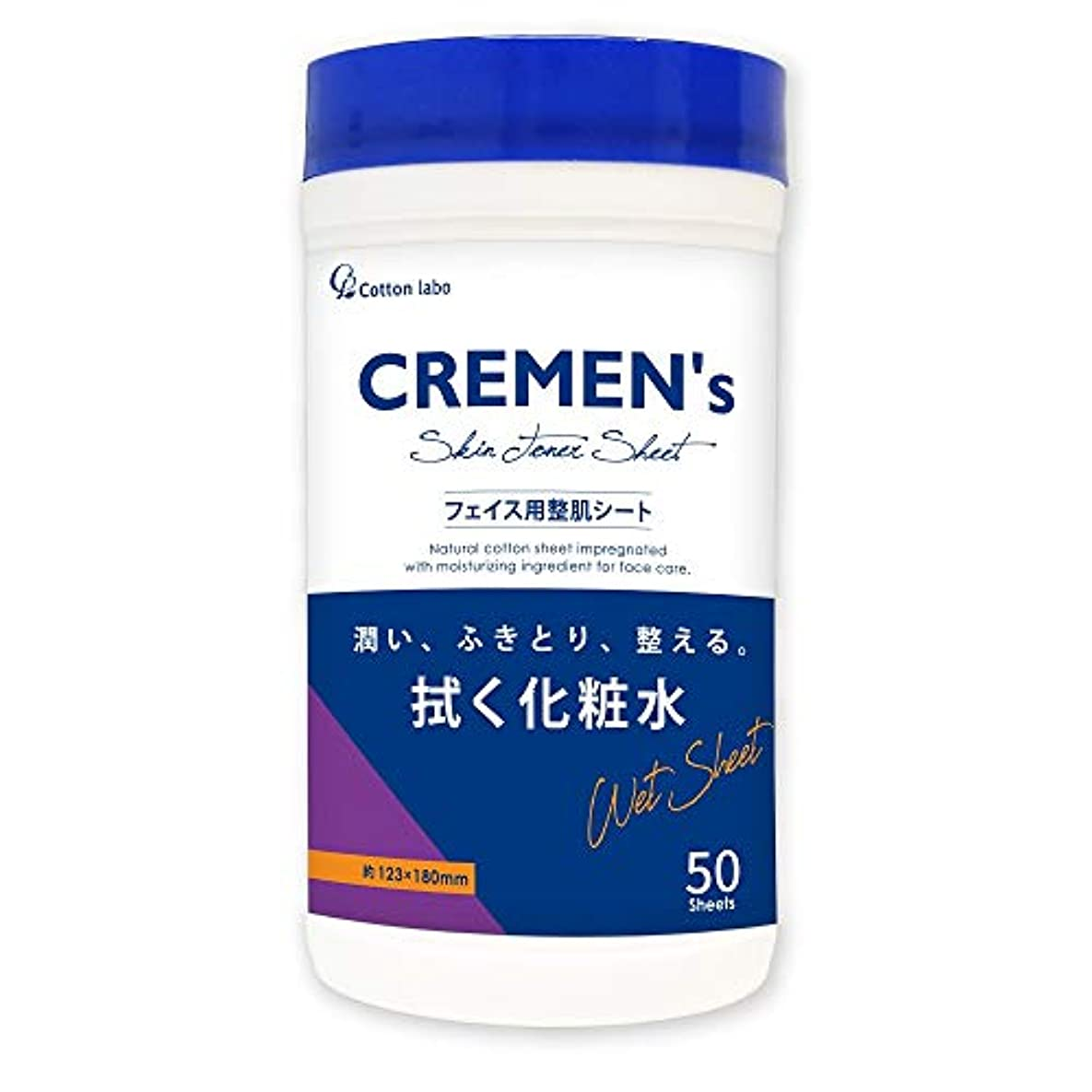 衝動些細な電化するCREMEN's(クレメンズ) フェイス用ふきとりシート スキントナーシート 50枚