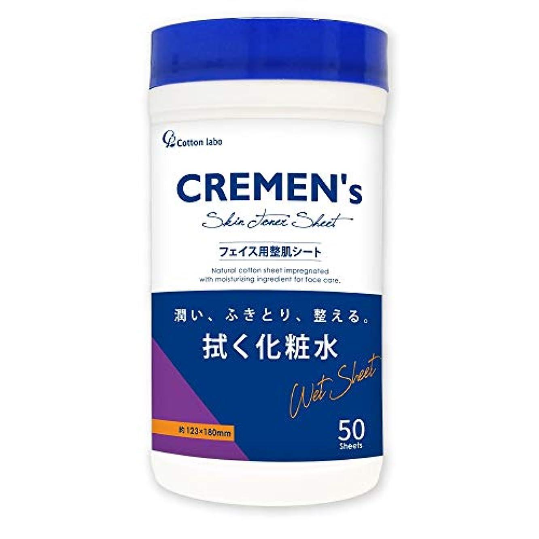 蓋六月ウイルスCREMEN's(クレメンズ) フェイス用ふきとりシート スキントナーシート 50枚