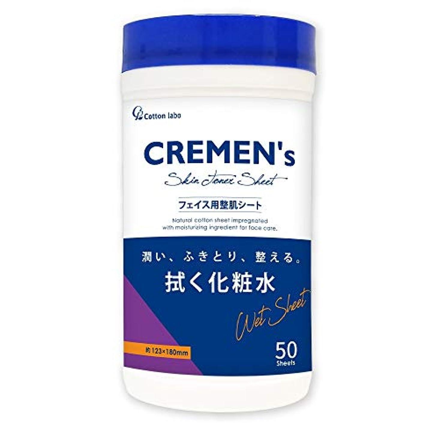 干し草要旨引き付けるCREMEN's(クレメンズ) フェイス用ふきとりシート スキントナーシート 50枚