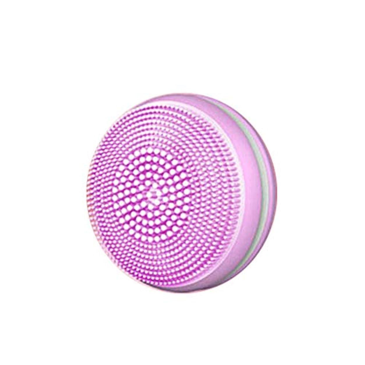 変色するダウンタウンちらつきCoolTack  1ピース電気フェイシャルブラシクレンザー超音波シリコーンフェイシャルマッサージ