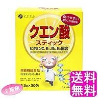ファイン クエン酸スティック 30包【2箱組】