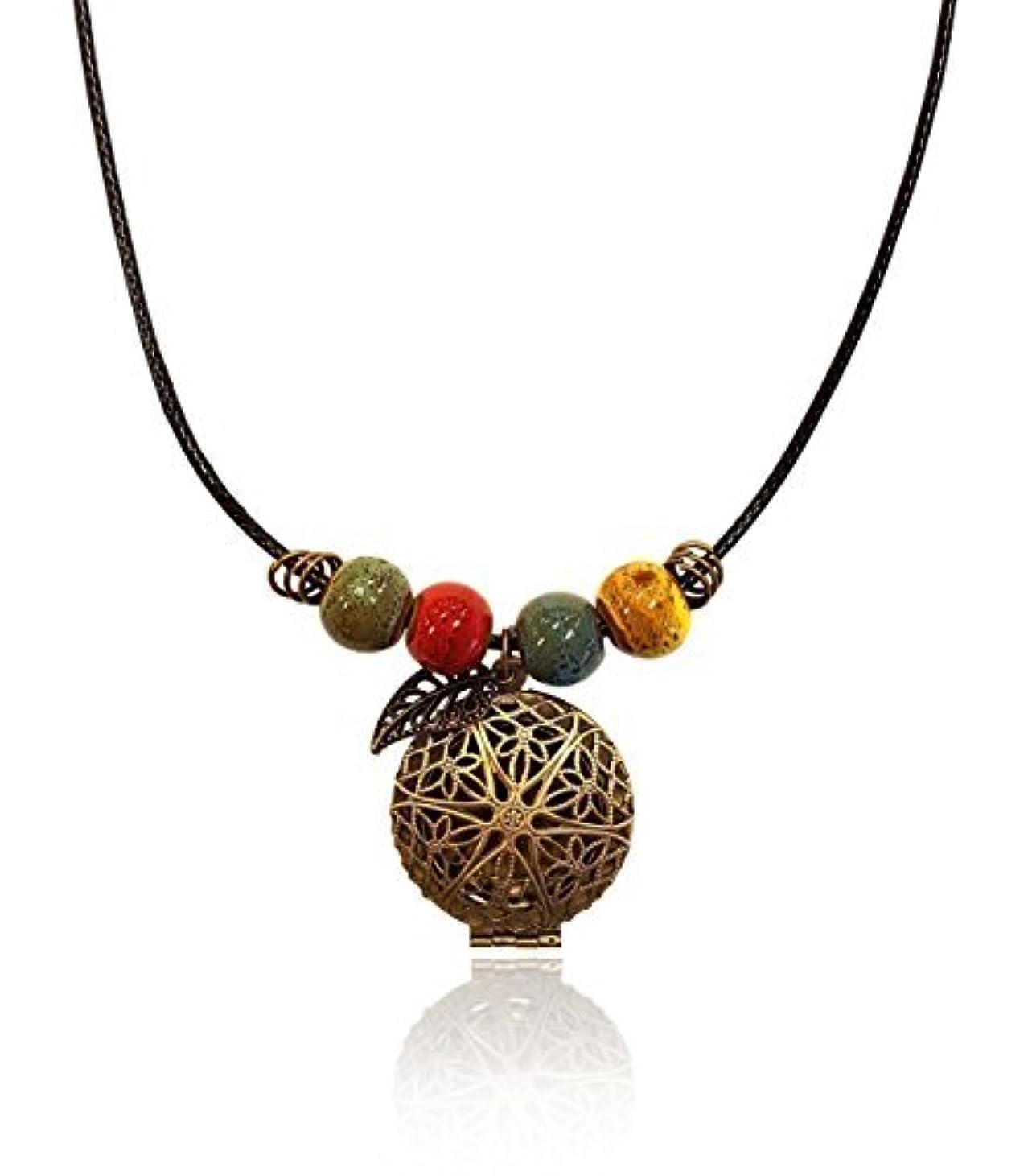 部族義務付けられた化学Brass-tone BOHO Colorful Bohemian Beaded Gypsy Essential Oil Diffuser Jewelry Aromatherapy Locket Pendant includes...