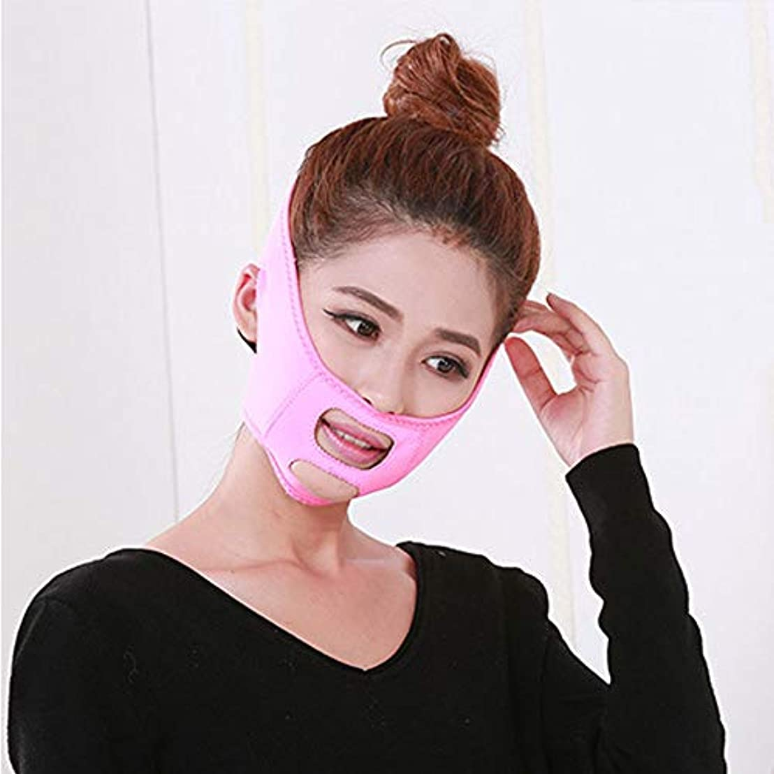 哀宿泊資金V顔アーティファクト、あごの頬抗しわ通気性マスク修正3Dフェイスリフティング包帯,Pink