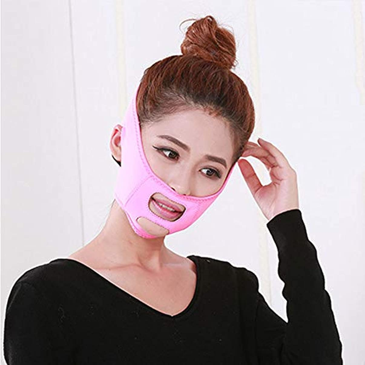 どんなときも修正彼女自身V顔アーティファクト、あごの頬抗しわ通気性マスク修正3Dフェイスリフティング包帯,Pink
