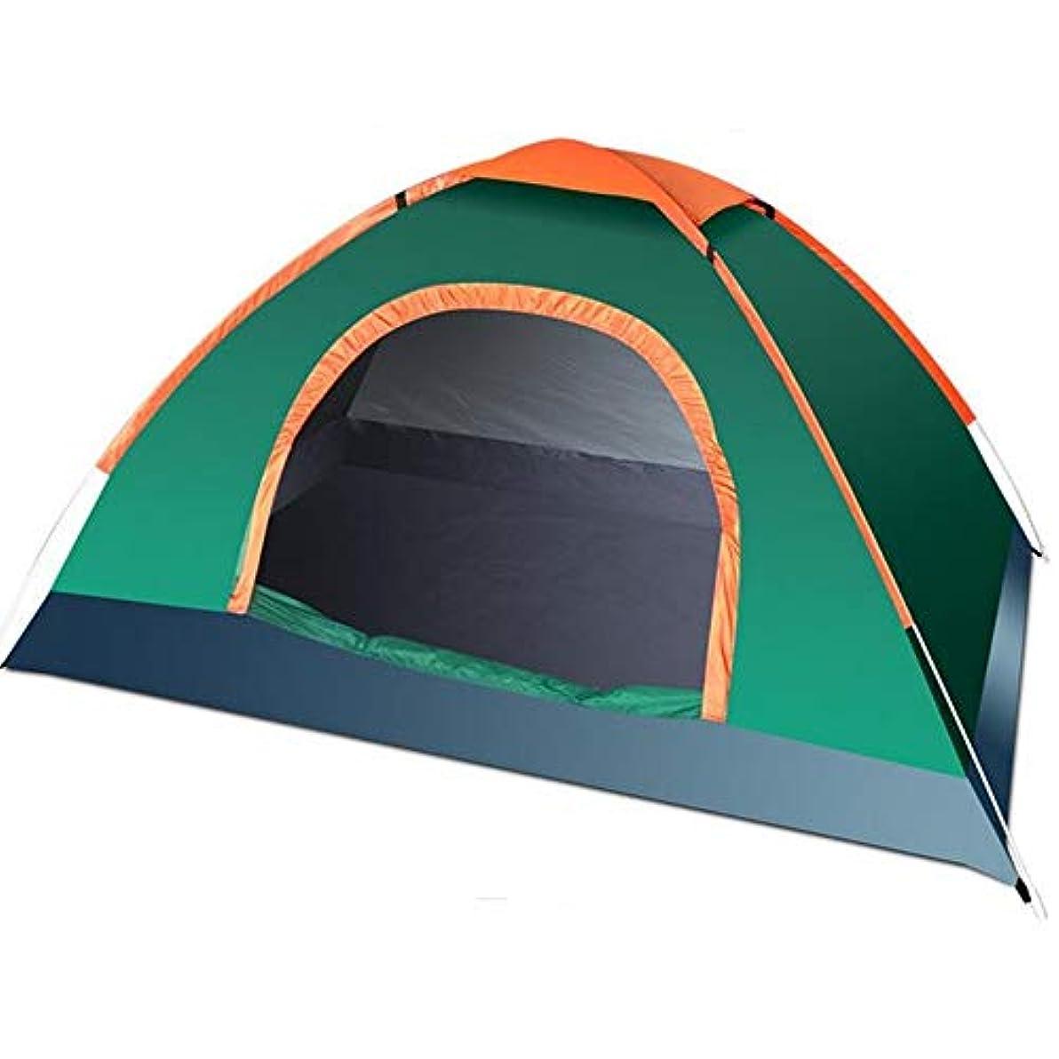予報流用する快適Feelyer 携帯用テント屋外のキャンプテント防水素材UV保護ボディ保護屋外のピクニックに適しています釣りキャンプ品質保証 顧客に愛されて (色 : 緑, サイズ : 200*200*130cm)