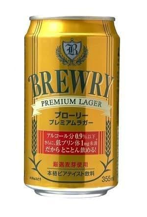 ブローリー プレミアムラガー (355ml×24本) × 3箱