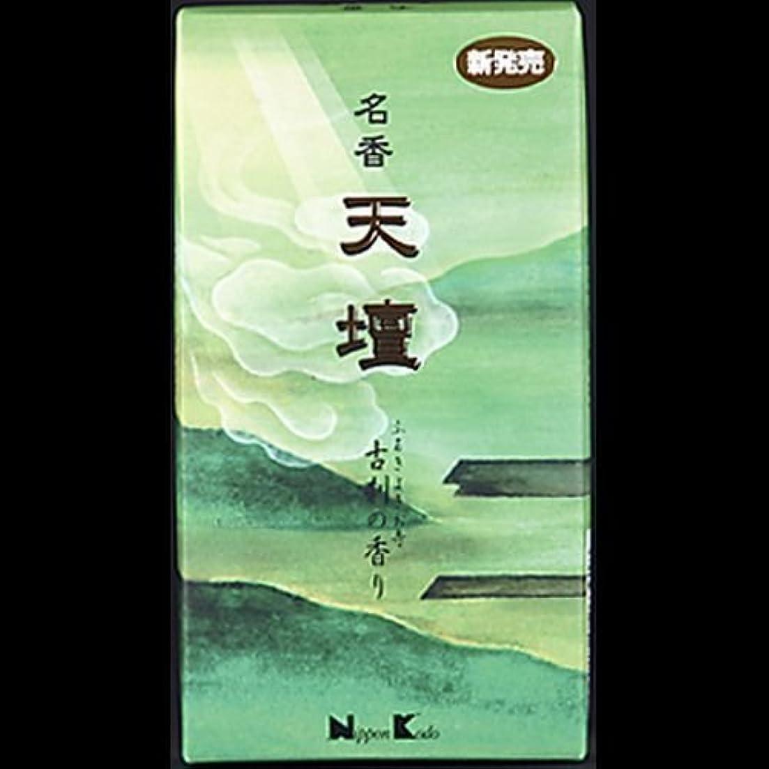 物足りない期間無許可【まとめ買い】名香天壇 古刹の香り バラ詰 ×2セット