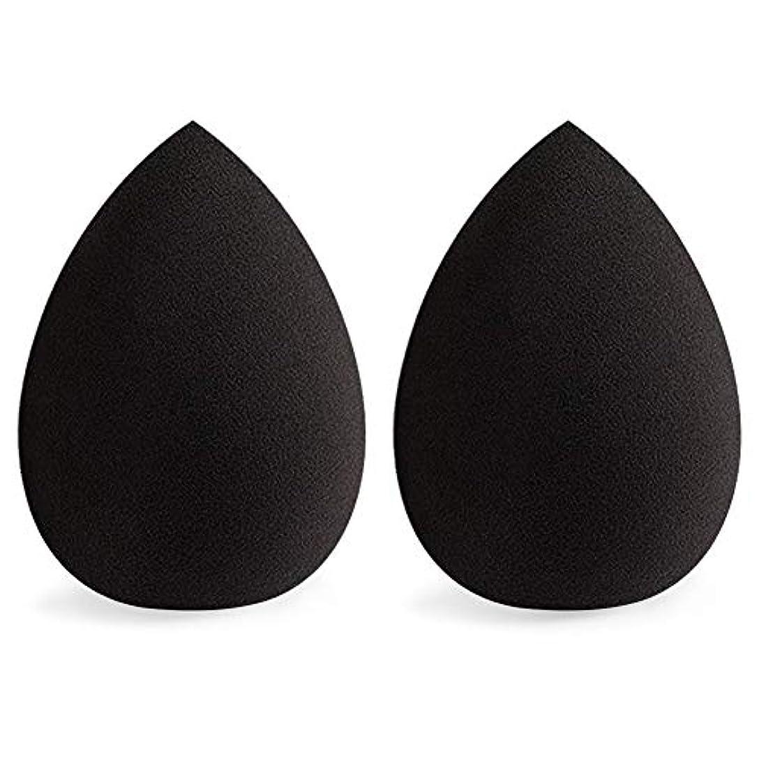 ばかげた没頭する構造BEAKEY 楕円形 歯ブラシメイクブラシ専門 基礎美容スポンジと液体クリームとパウダー 用 楕円形 ブラシで2つ + 1個 メイクアップスポンジ ブラシで2つバック+ 1個スポンジ