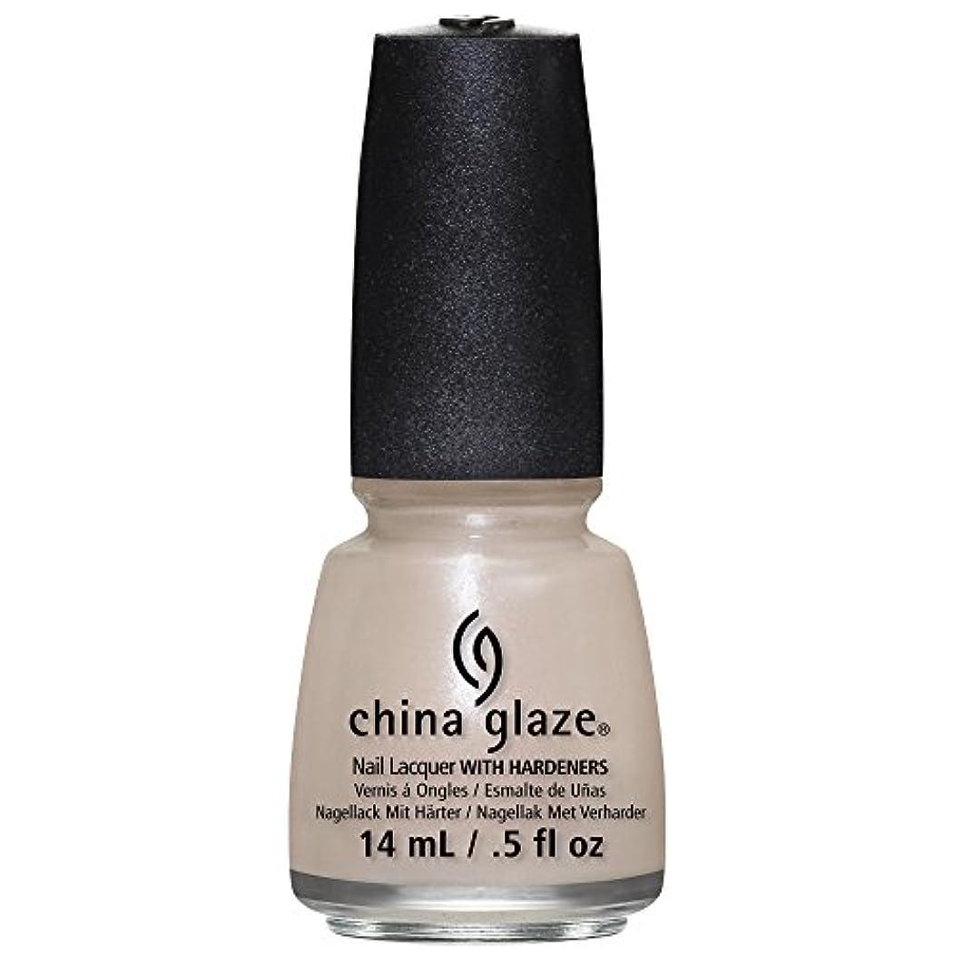ファンド小売遺伝的CHINA GLAZE Nail Lacquer - Art City Flourish - Don't Honk Your Thorn (並行輸入品)