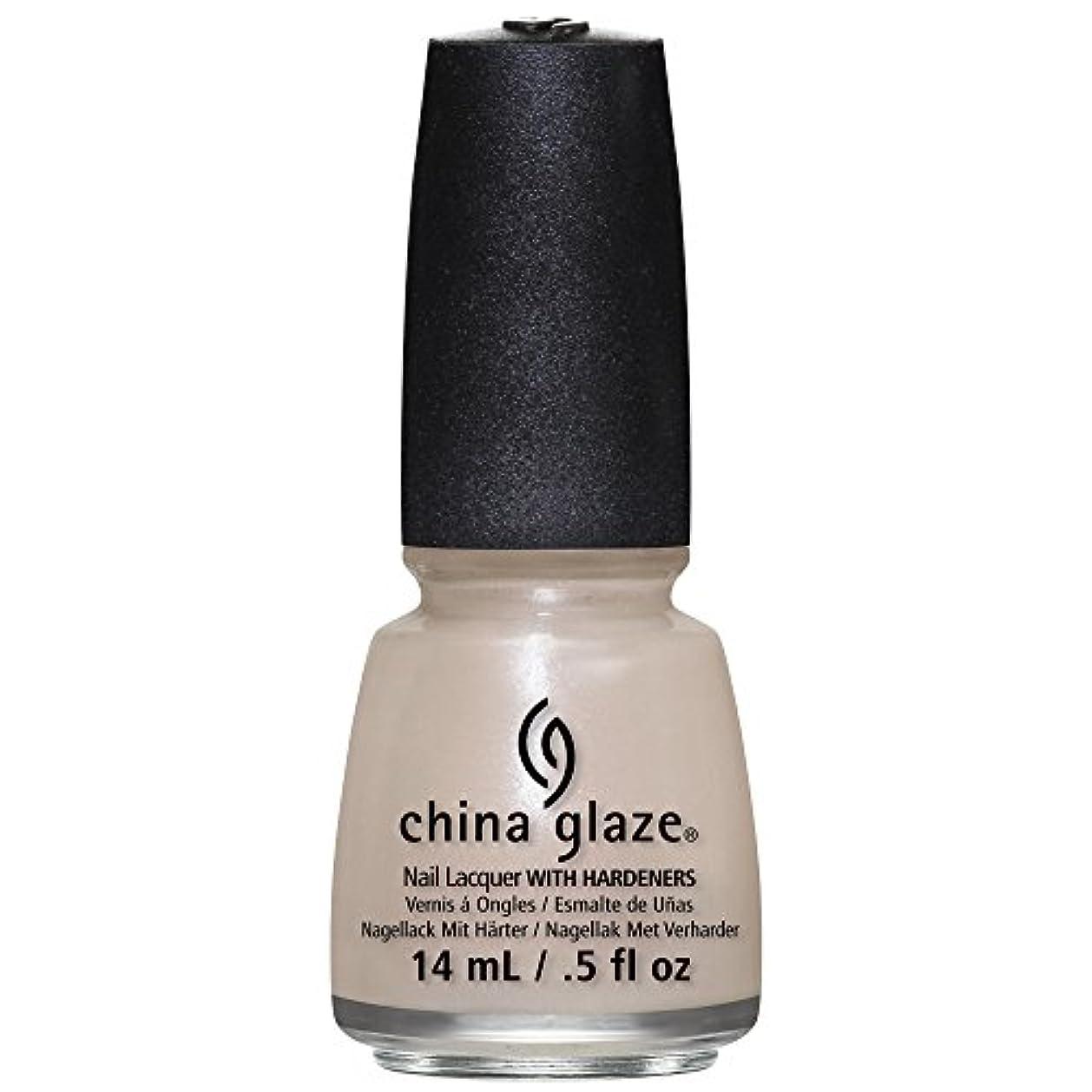 モットー顕微鏡修正するCHINA GLAZE Nail Lacquer - Art City Flourish - Don't Honk Your Thorn (並行輸入品)