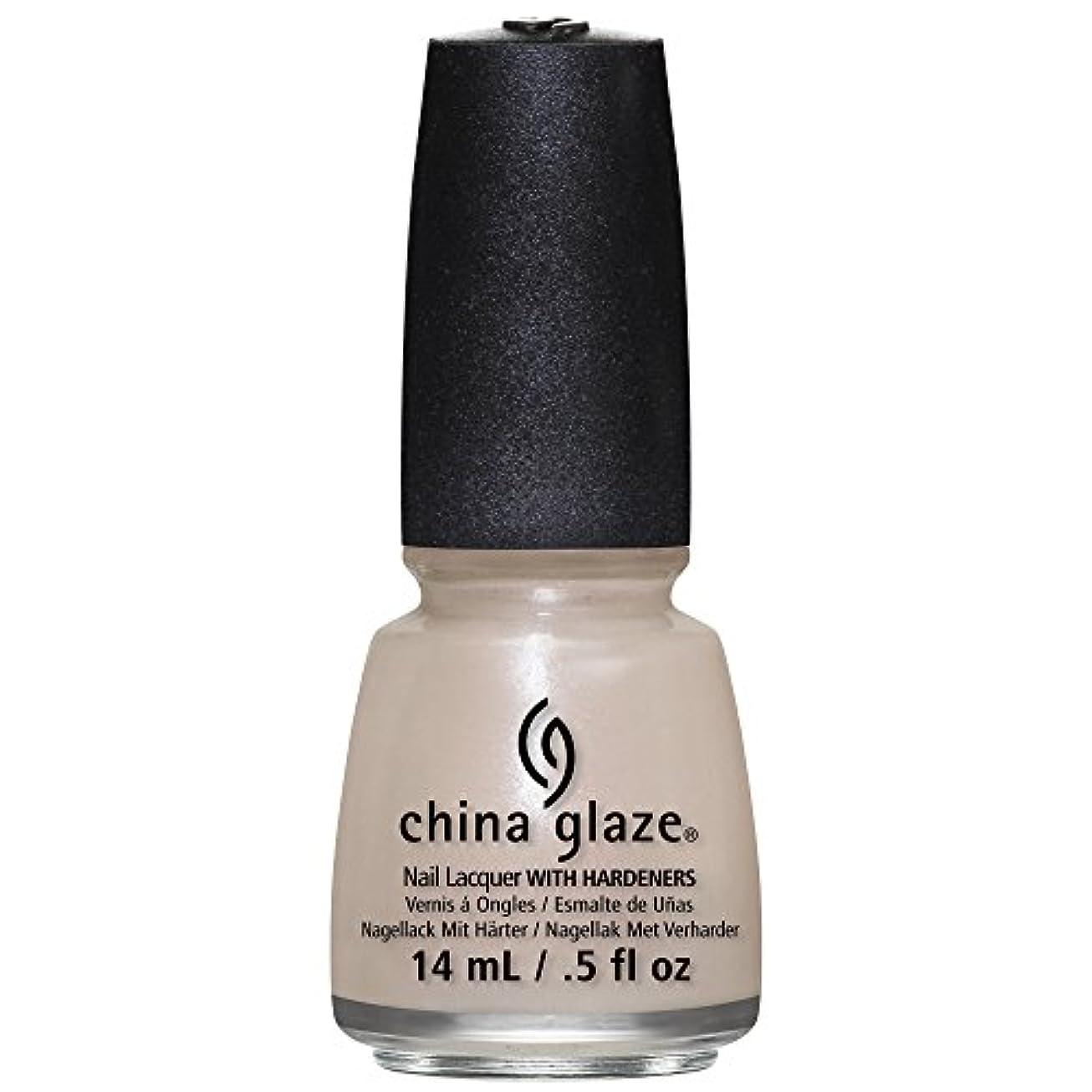 の量ネスト証明CHINA GLAZE Nail Lacquer - Art City Flourish - Don't Honk Your Thorn (並行輸入品)
