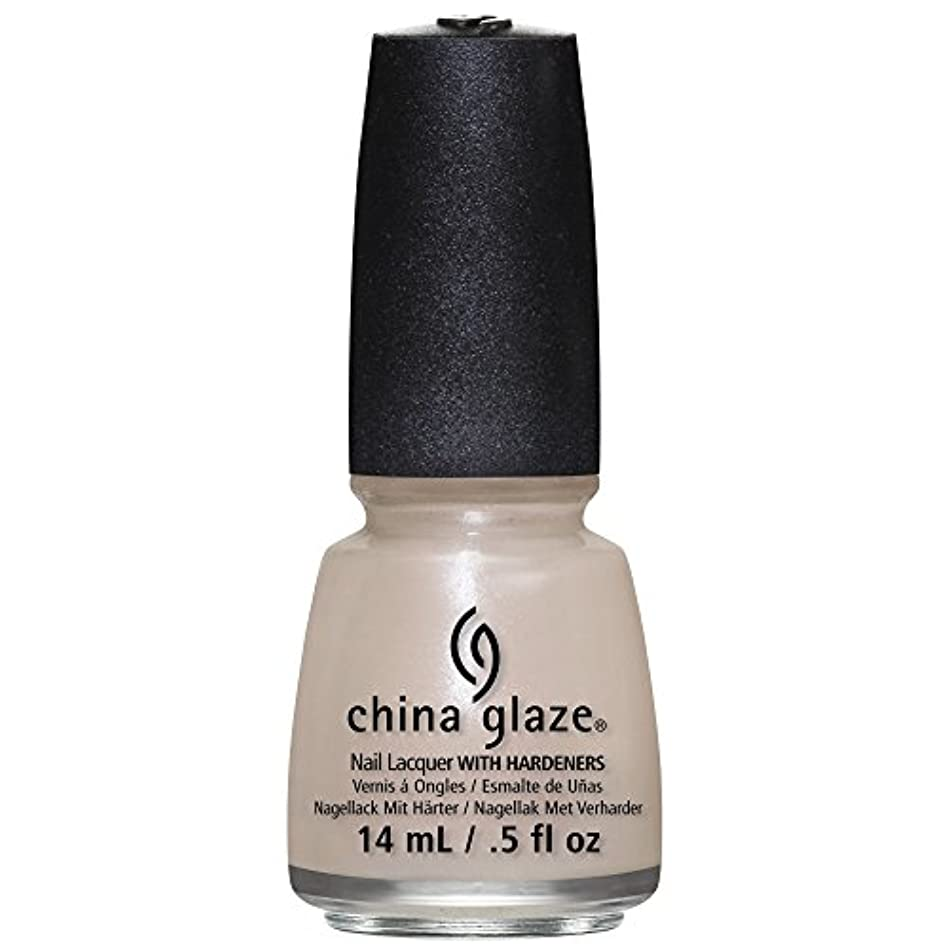 法律アーサーコナンドイル阻害するCHINA GLAZE Nail Lacquer - Art City Flourish - Don't Honk Your Thorn (並行輸入品)