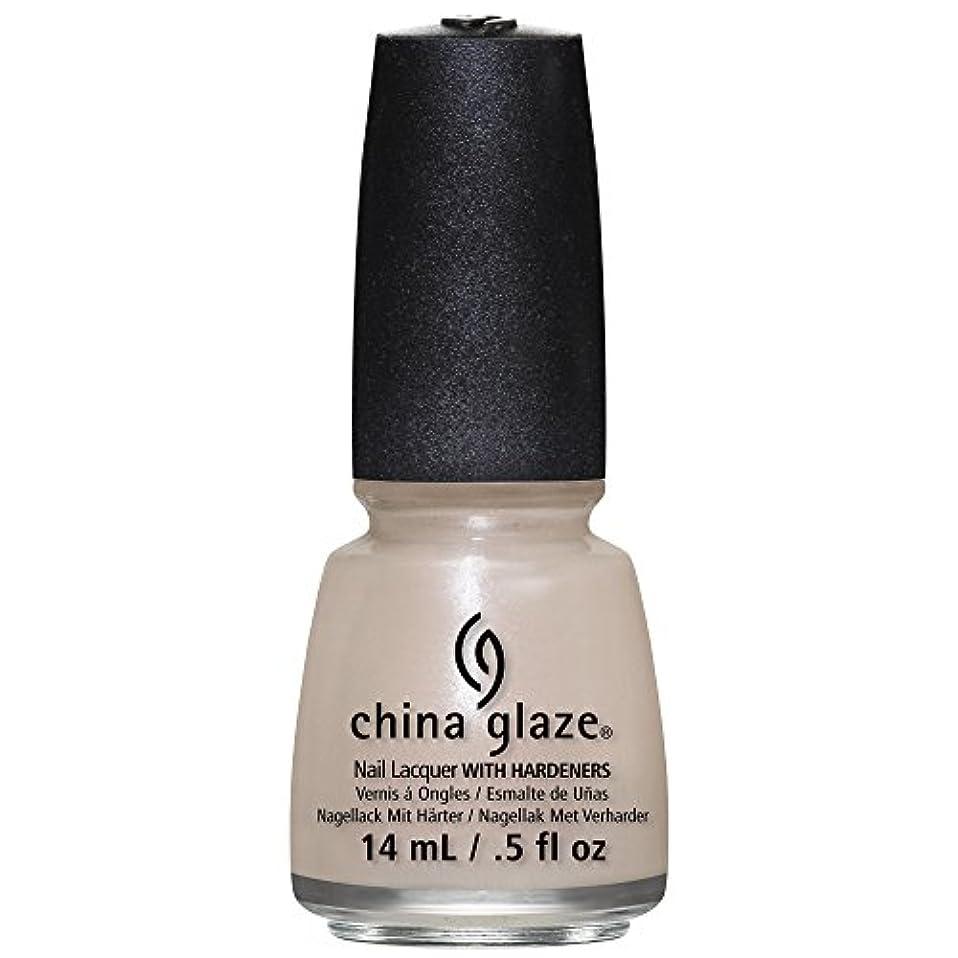 いたずら突撃販売計画CHINA GLAZE Nail Lacquer - Art City Flourish - Don't Honk Your Thorn (並行輸入品)