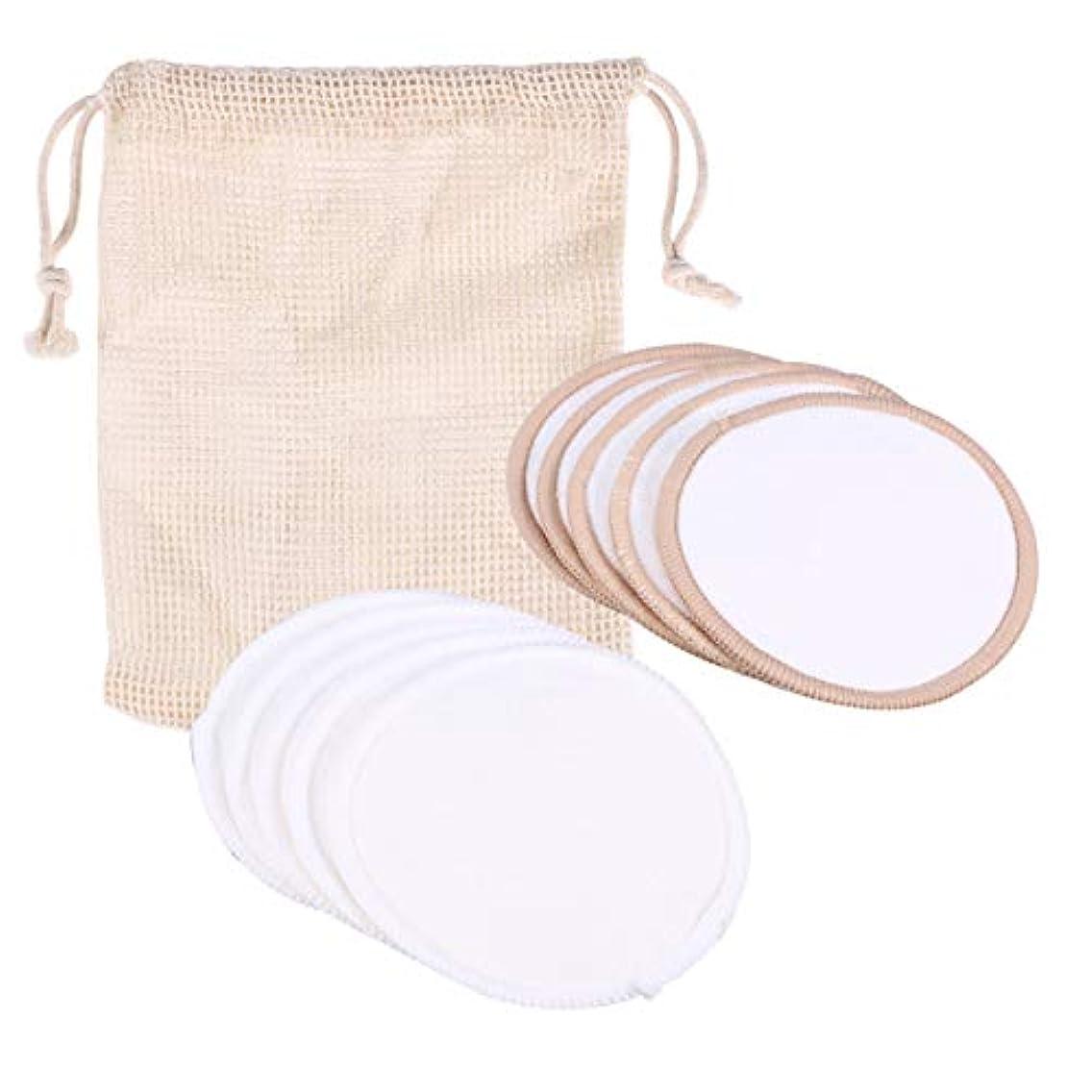 裕福な侮辱ご飯Lurrose 10ピースメイクリムーバーパッド洗える再利用可能なラウンドパッド顔目リップメイククリーニング