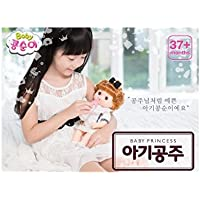 Youngtoys KONGSUNI Baby Princess, Korean Toy, Children Kids Educational Toys Pretend Role Play Toy,Korean Animation