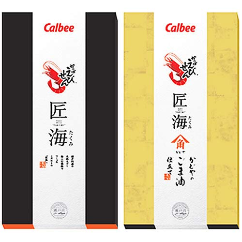 【送料無料】カルビー かっぱえびせん匠海 食べ比べ2箱セット(16406_15423)