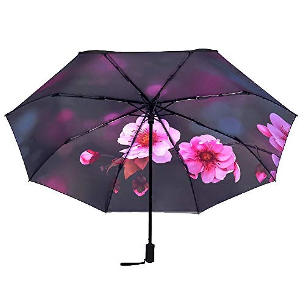 試験芸術キュービック傘の男性と女性の雨と雨のデュアルユースマニュアル三つ折り傘