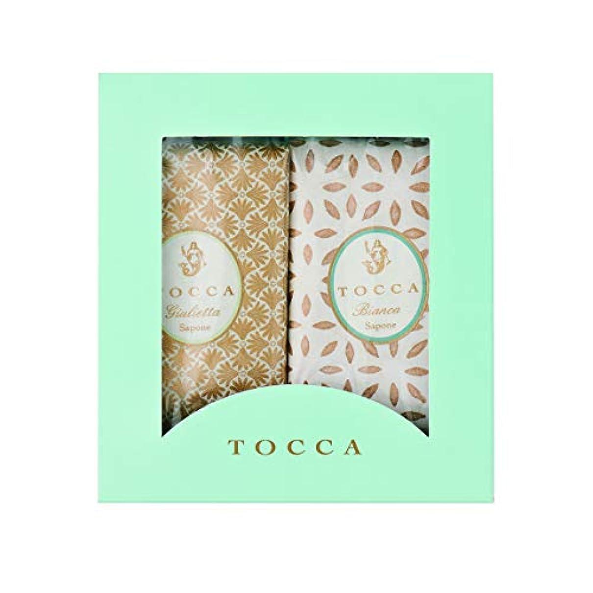対処鹿無許可トッカ(TOCCA) ソープバーBOXギフト 113g×2個 (ジュリエッタ & ビアンカ 箱入りギフト)