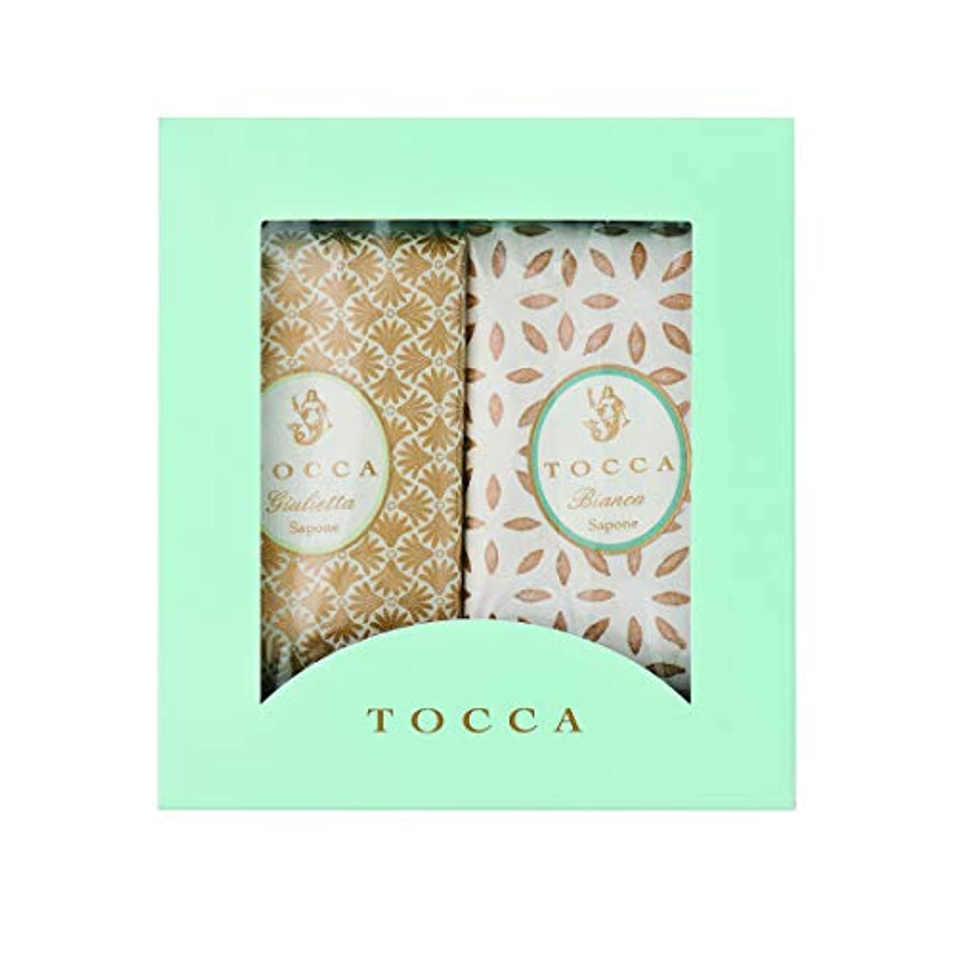トッカ(TOCCA) ソープバーBOXギフト 113g×2個 (ジュリエッタ & ビアンカ 箱入りギフト)