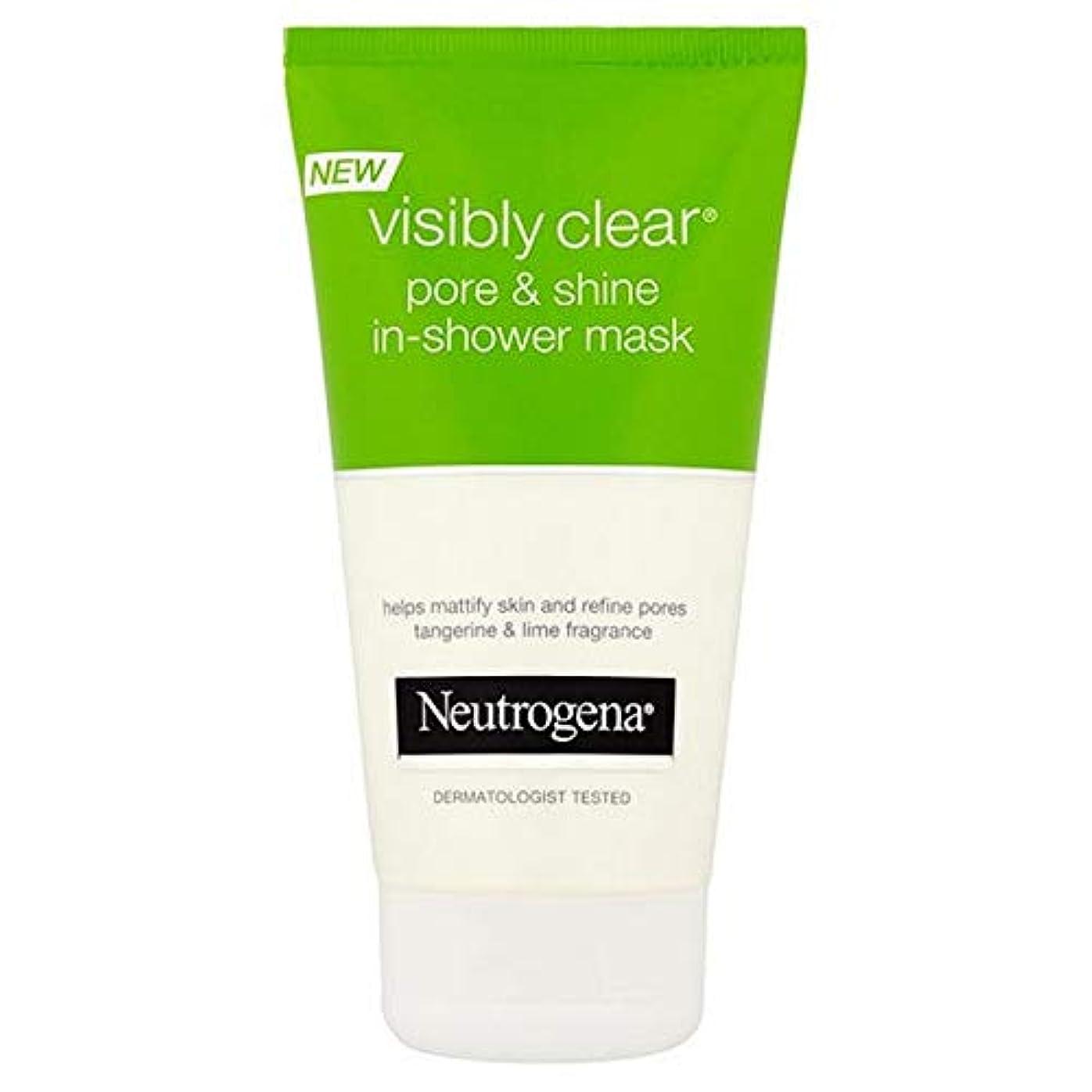 アルプスかび臭いスポンジ[Neutrogena] シャワーマスク150ミリリットルでニュートロジーナ目に見えて明らかポア&輝き - Neutrogena Visibly Clear Pore & Shine In Shower Mask 150ml...