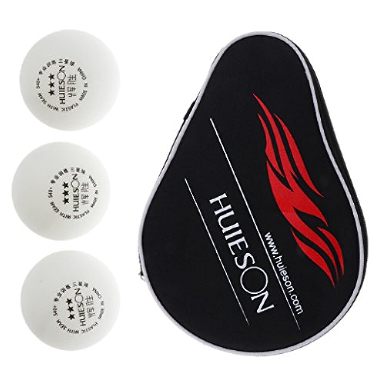 Perfk 卓球ラケットケース 収納用 パドルカバー ボールポーチ+卓球ボール(3点) 40+mm 試合大会用球 3スター練習ボール